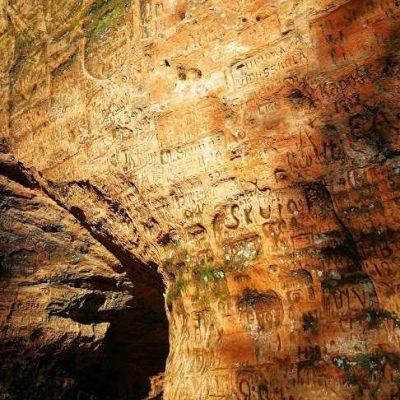 La cueva de Gutman